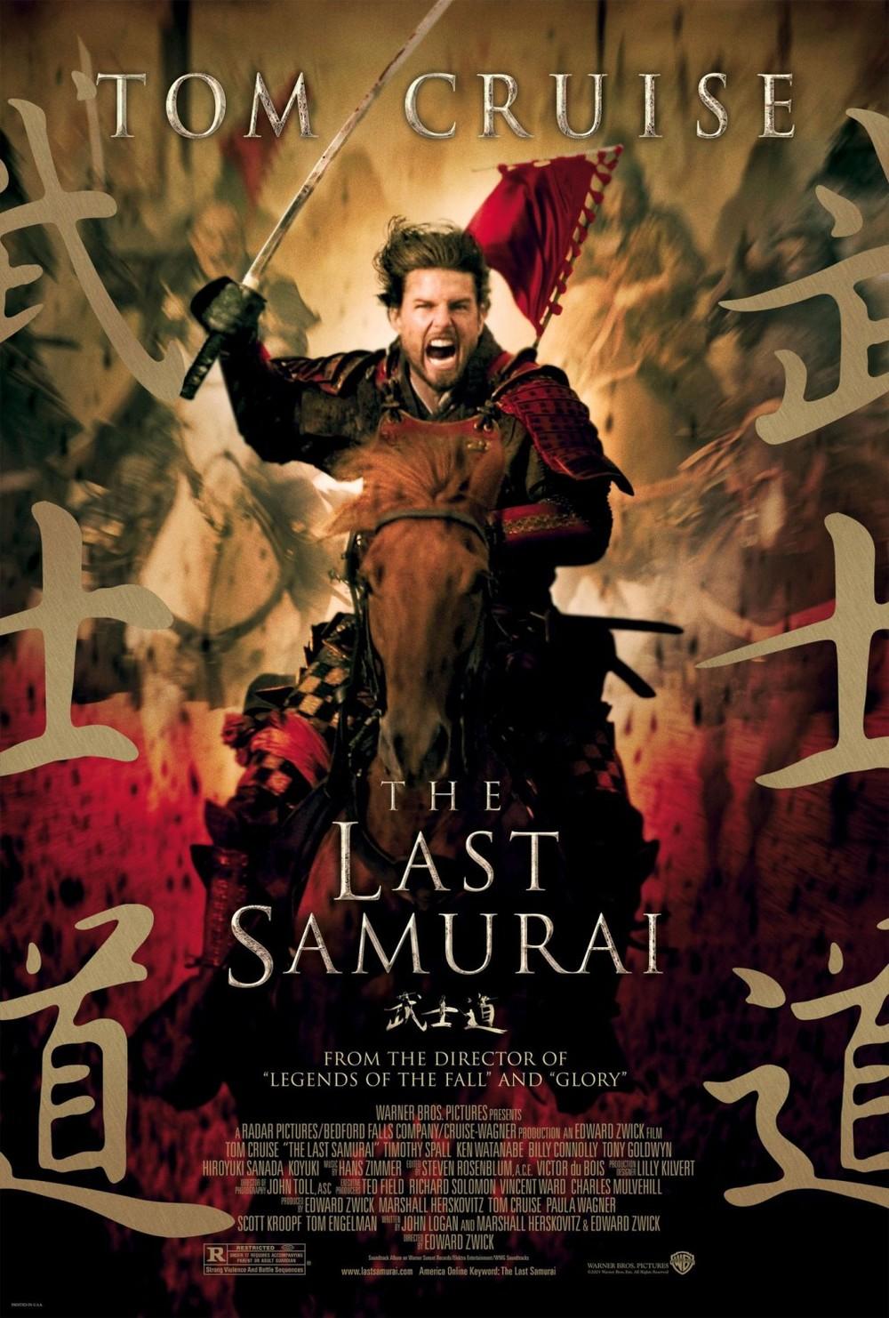 last_samurai_ver14_xlg.jpg