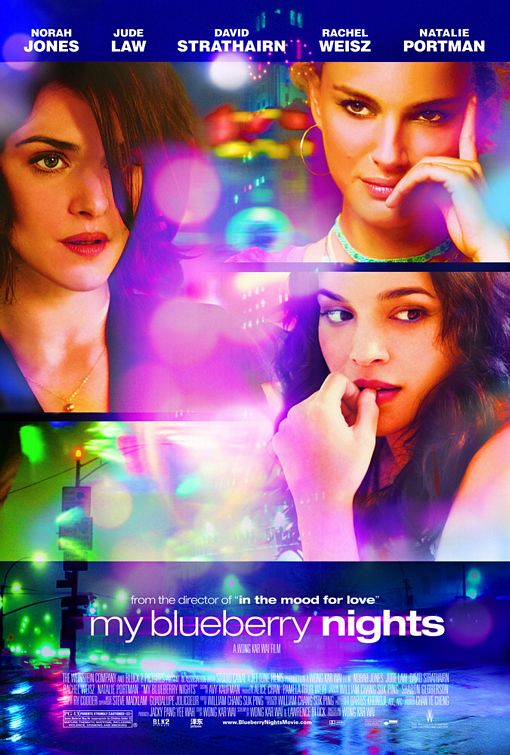 my_blueberry_nights_ver5.jpg