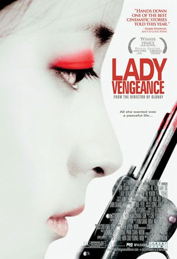 sympathy_for_lady_vengeance_ver5.jpg