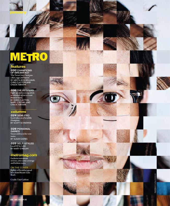 metrokeep09blg0001.jpg