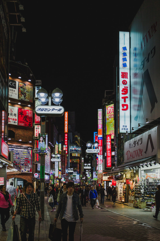 shibuya, tokyo -