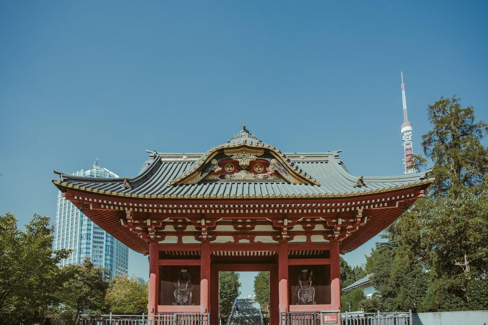 Shiba Park Tokyo