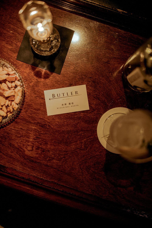 Bar Butler Ginza Tokyo Nightlife