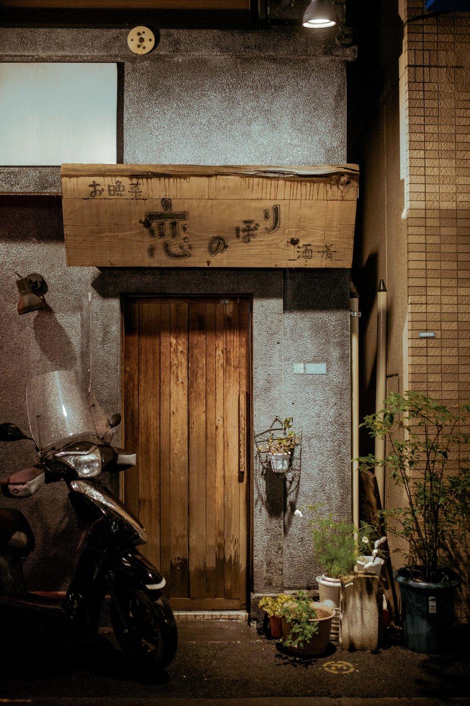 tokyo doorways -
