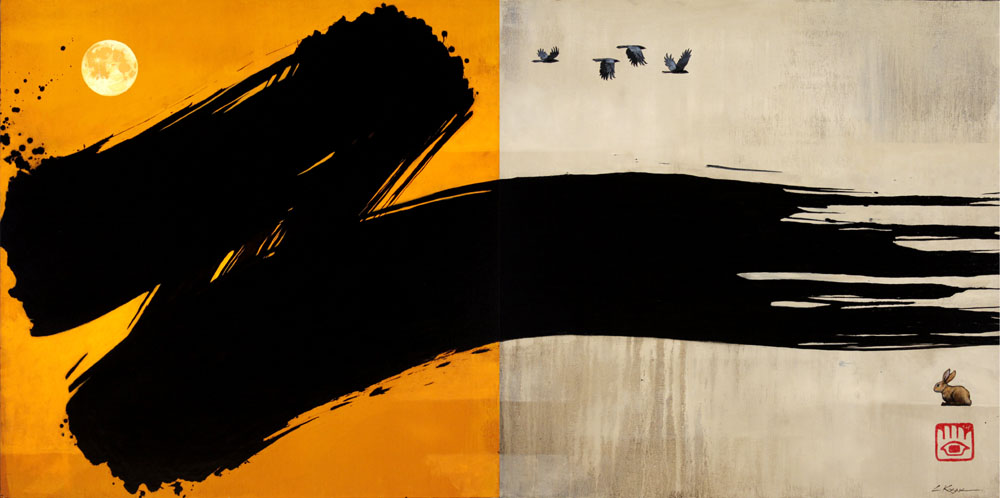 "Craig Kosak,  Lifeline 2 , 30"" x 60"", oil, wax and varnish on panel-mounted canvas, $3,900"