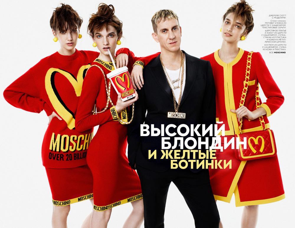 VOGUE_RUSSIA_MOCHINO_01_notext.jpg