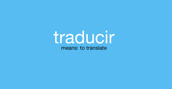 Canopy Word of the Day - traducir.png  sc 1 st  Canopy Innovations & Medical Spanish Word u2014 canopy