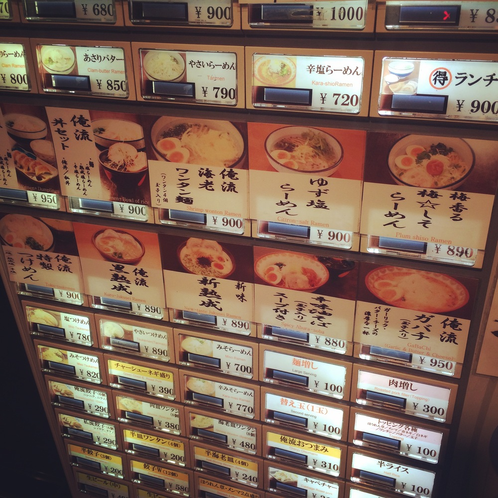 Our first - but not last - vending machine ramen