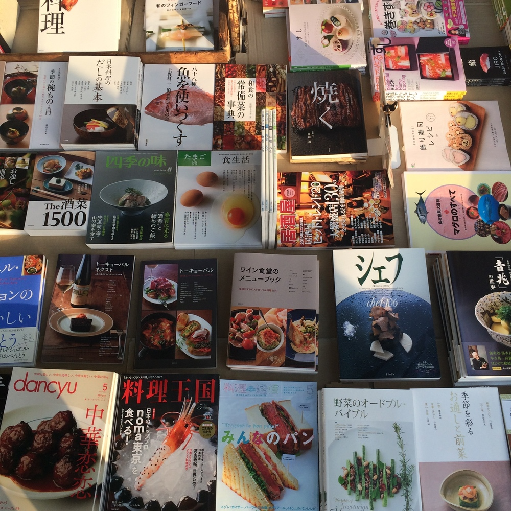 Display at Tsukiji Market