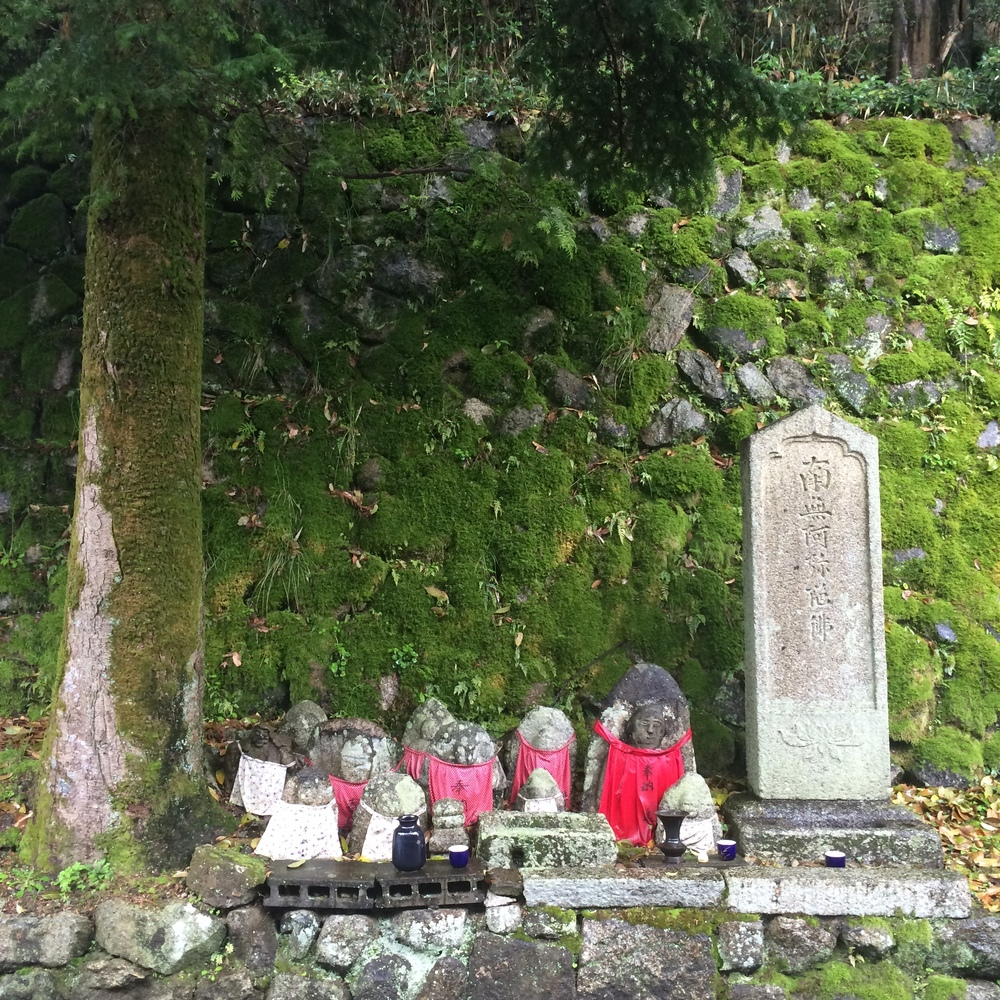 Mossy Shrine