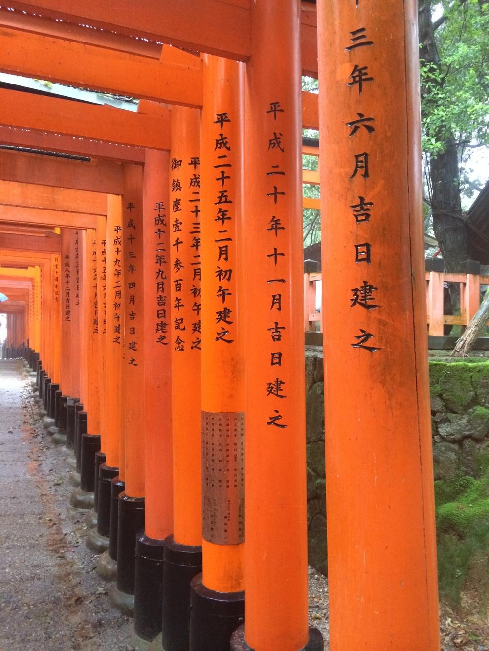 Torii gate detail, Fushimi Inari Taisha