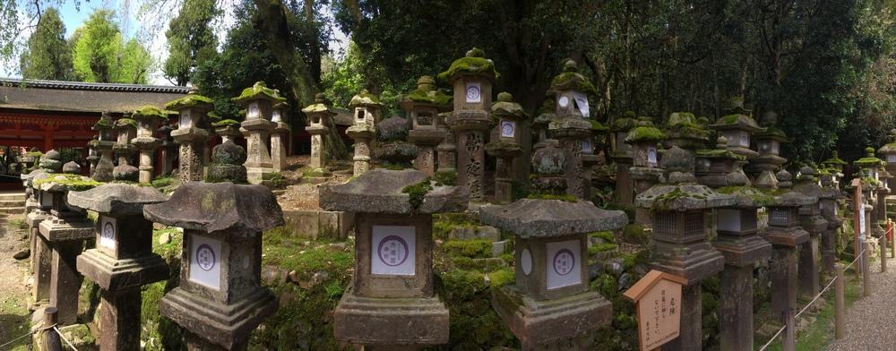 Stone Lanterns, Nara