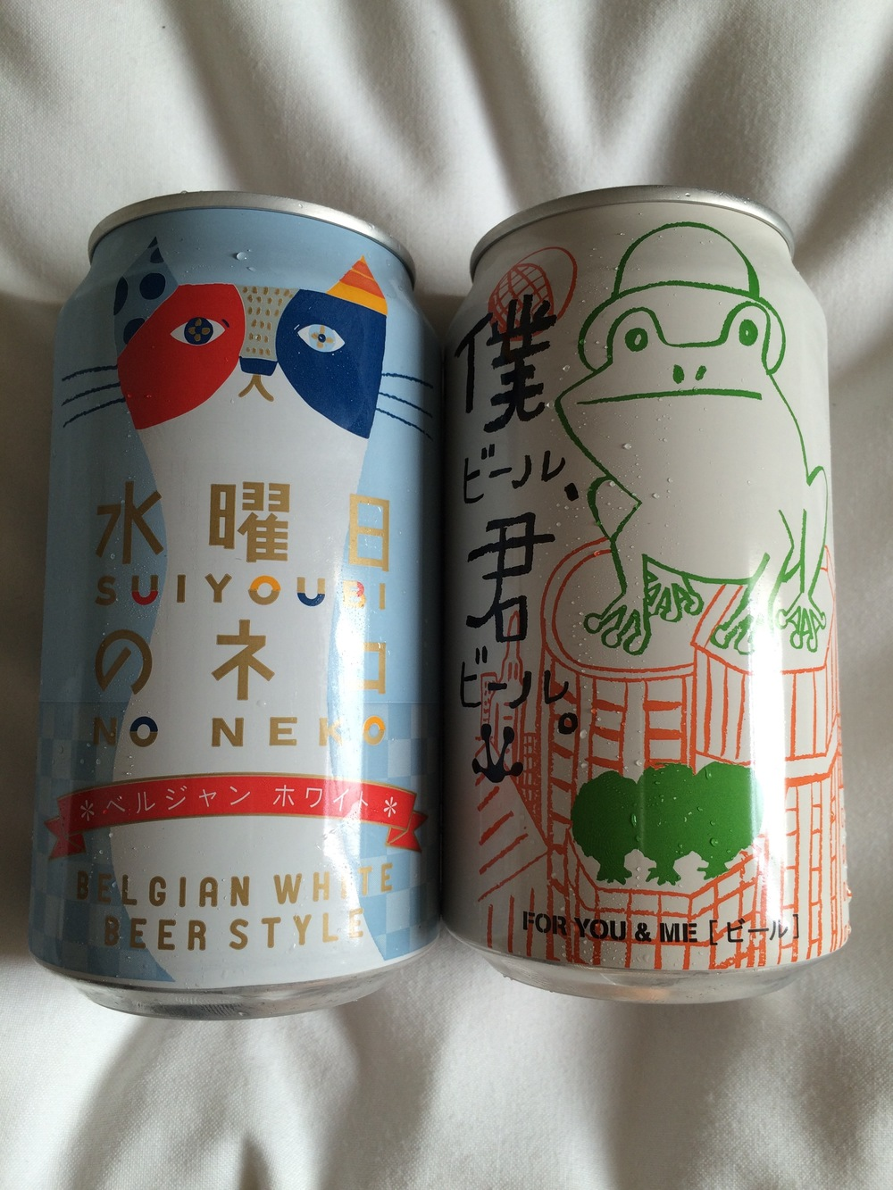 Japanese beer can design