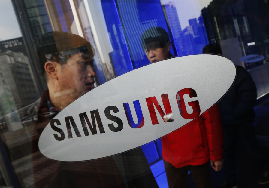 Photo of Samsung Electronics headquarters in Seoul (Reuters/Kim Hong-Ji)