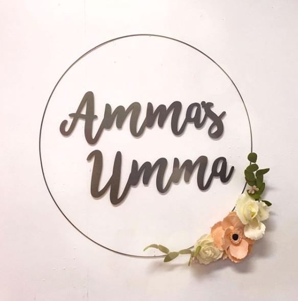 Photo of Ammas Umma logo.