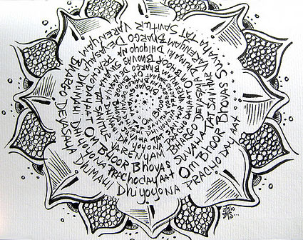Mantra incorporated into a mandala, by Stephanie Smith