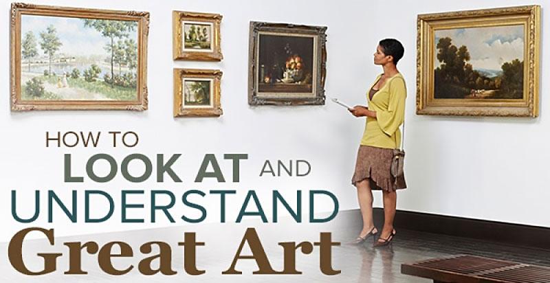 如何看待和了解伟大的艺术