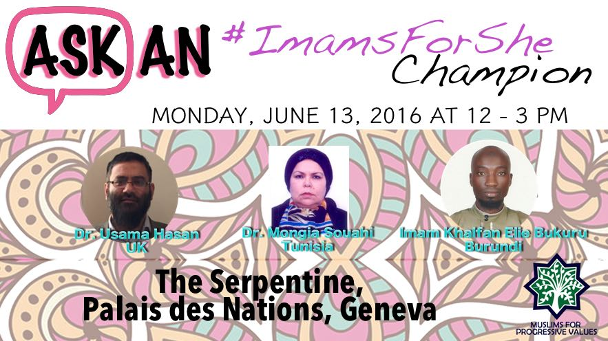 #ImamsForShe Workshop: Geneva, June 2016