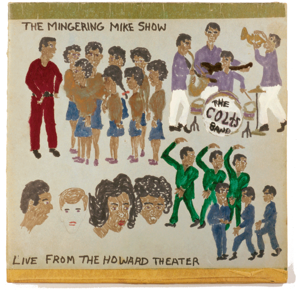 howardtheater.png