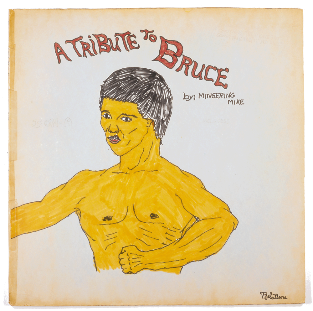 tribute-to-bruce.png