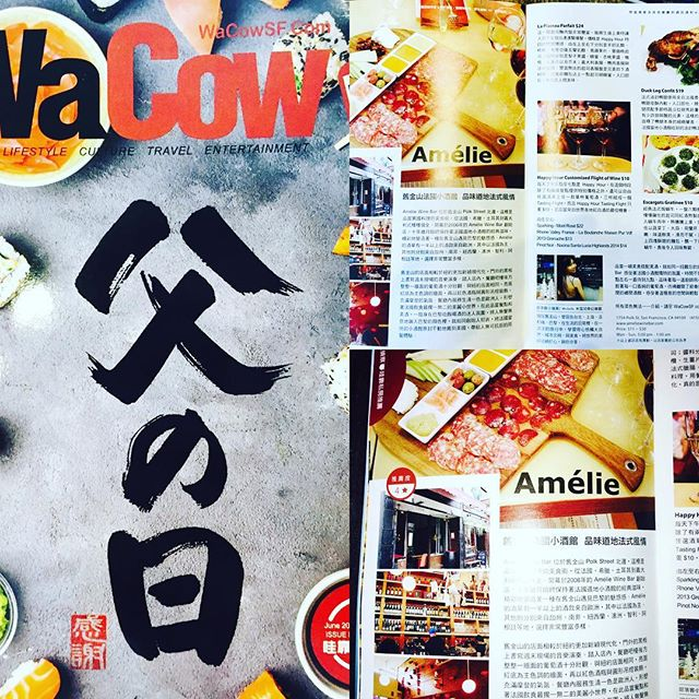 Amelie in chines newspaper #polkstreettobeijing #wine #winebar #sanfrancisco #xiexie #wacowsf