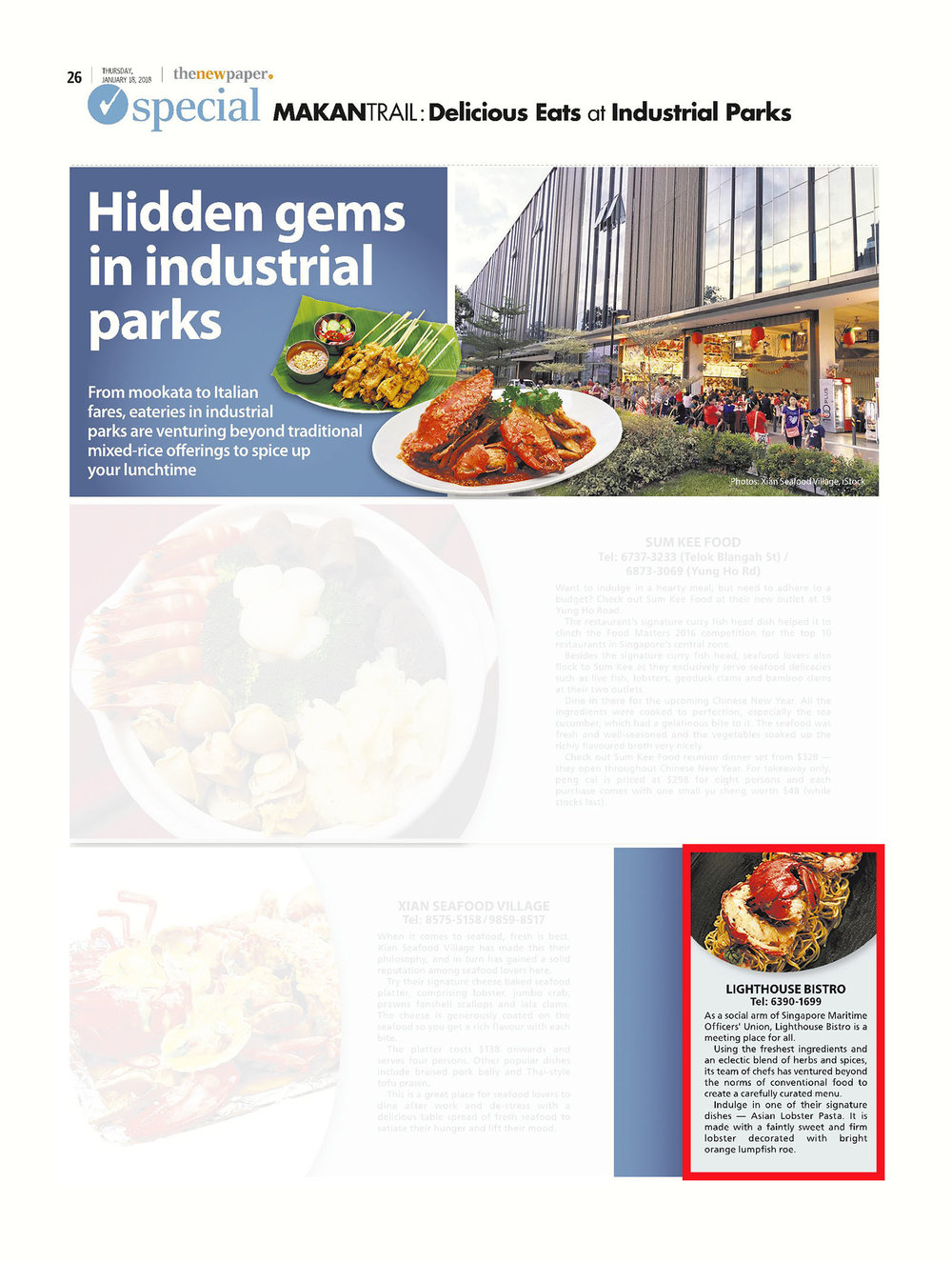 TNP online_Hidden gems in industrial parks_26_web.jpg