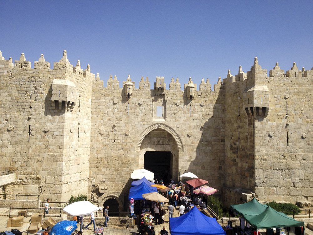 King David Gate