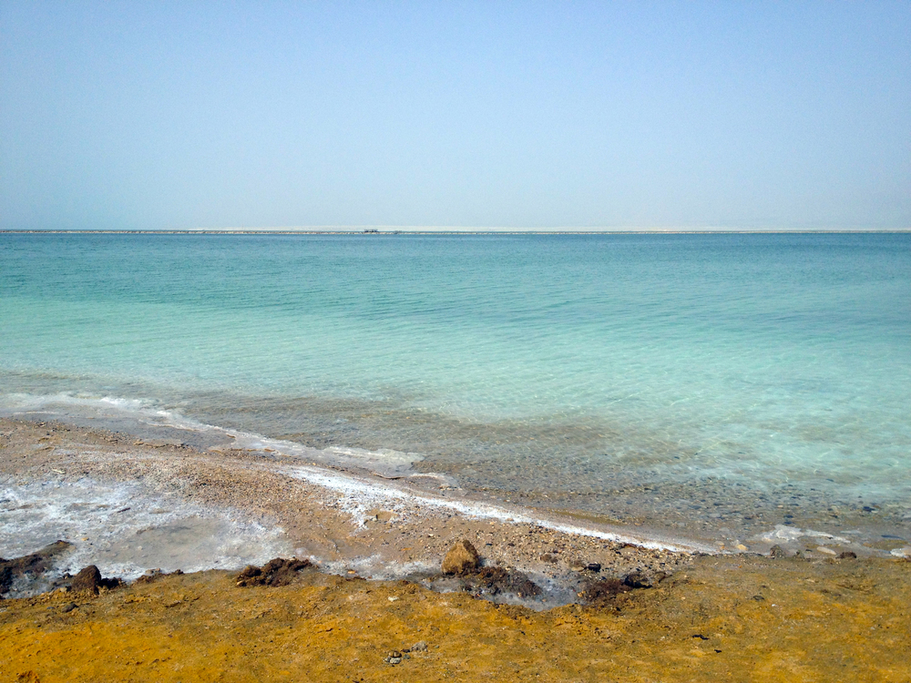 Copy of The Dead Sea