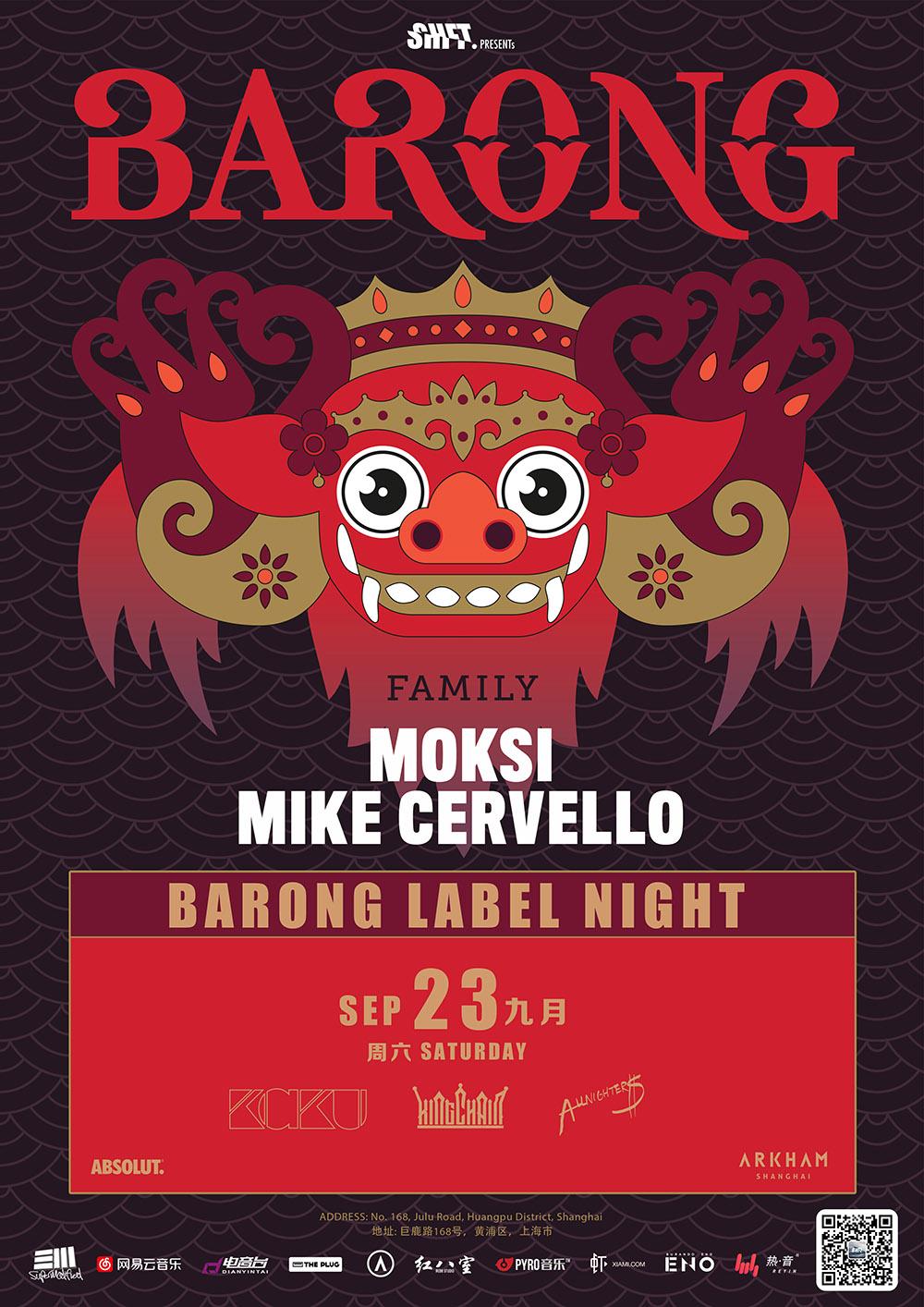 Barong Label Night KV - Updated.jpg