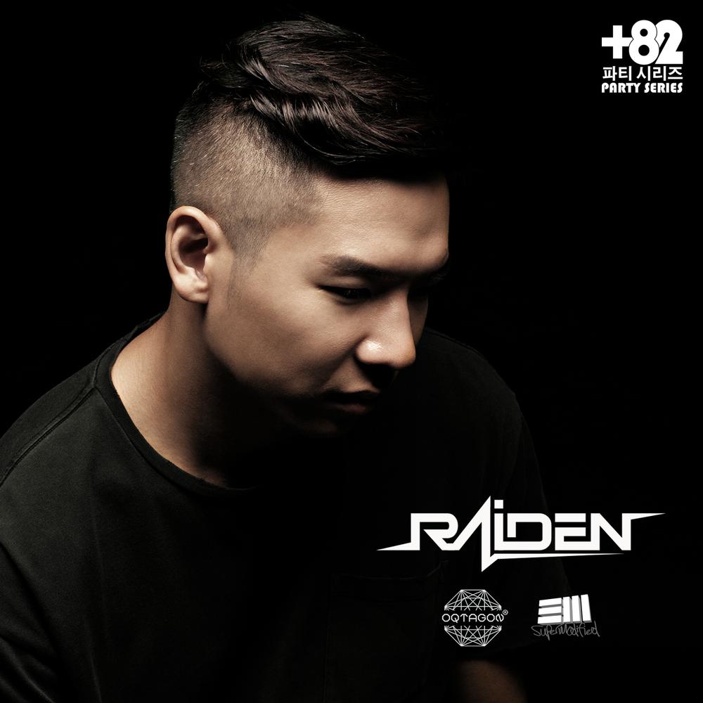 RAIDEN Teaser 1.png