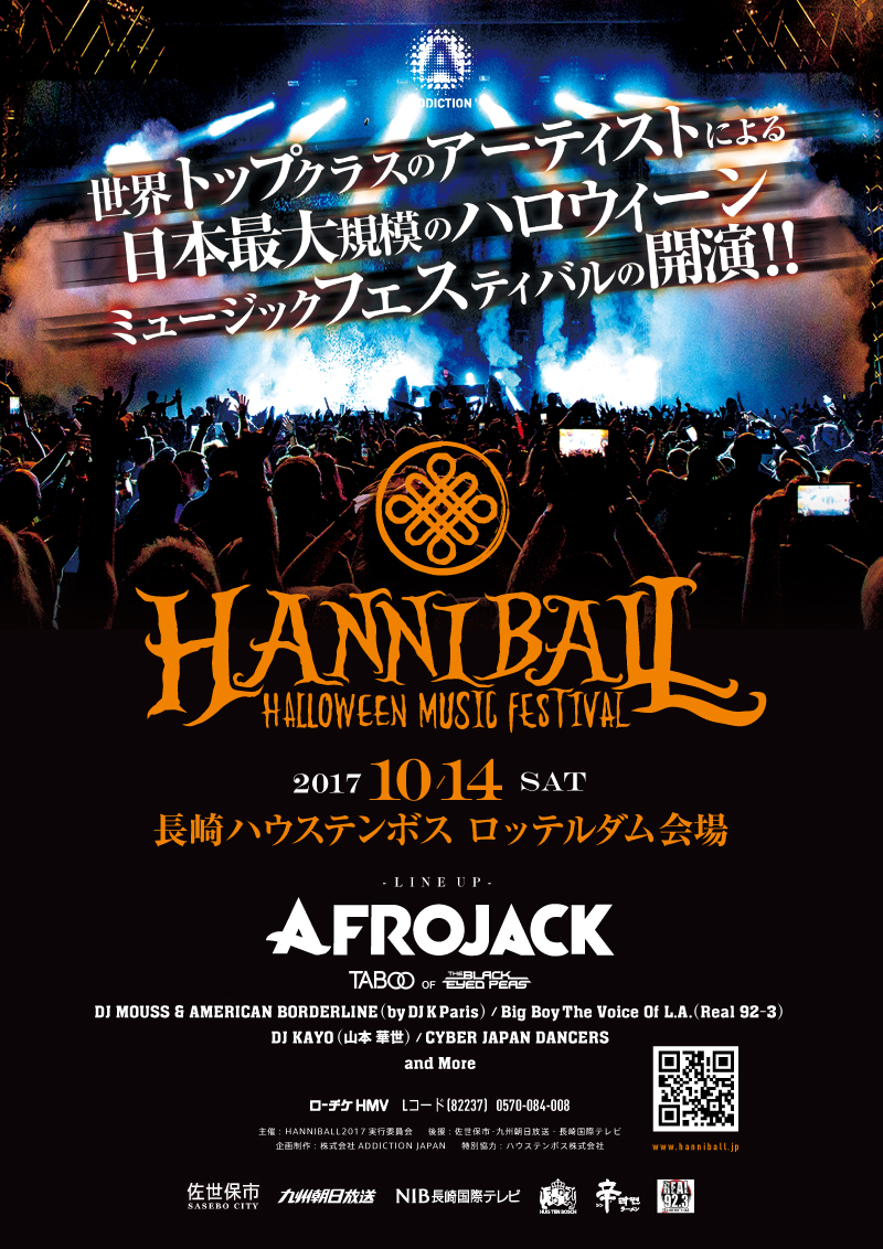 171014afrojackhanniballhalloweenmusicfestival1.jpg