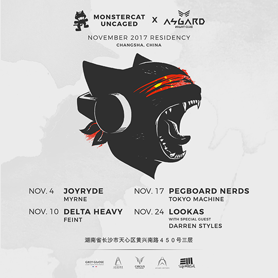 Uncaged---Asgard-Club-Residency-(IG-Square).jpg