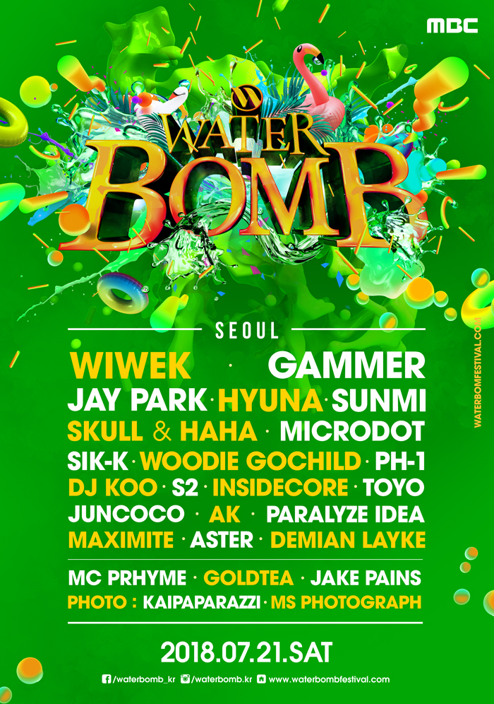 wb2018_poster_lineup_0308_700.jpg