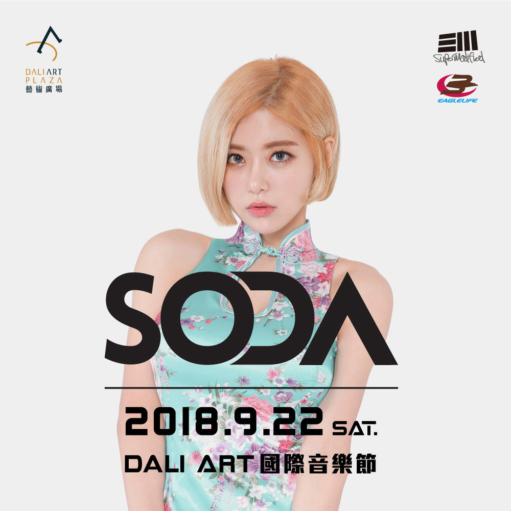 soda_1040x1040px.jpg