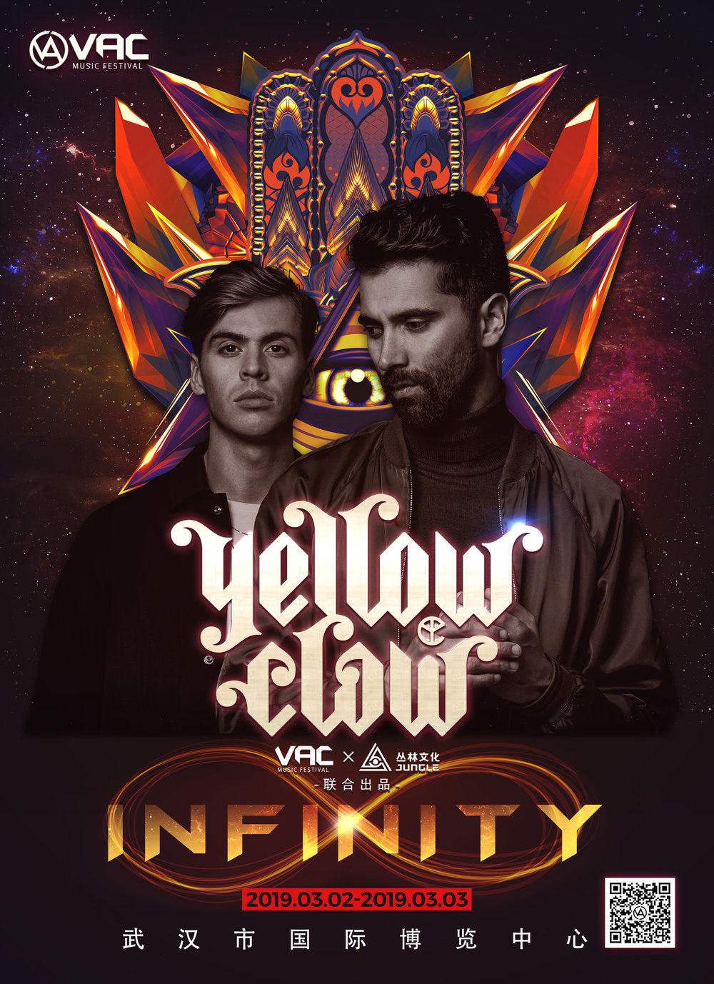 Yellow-Claw.jpg