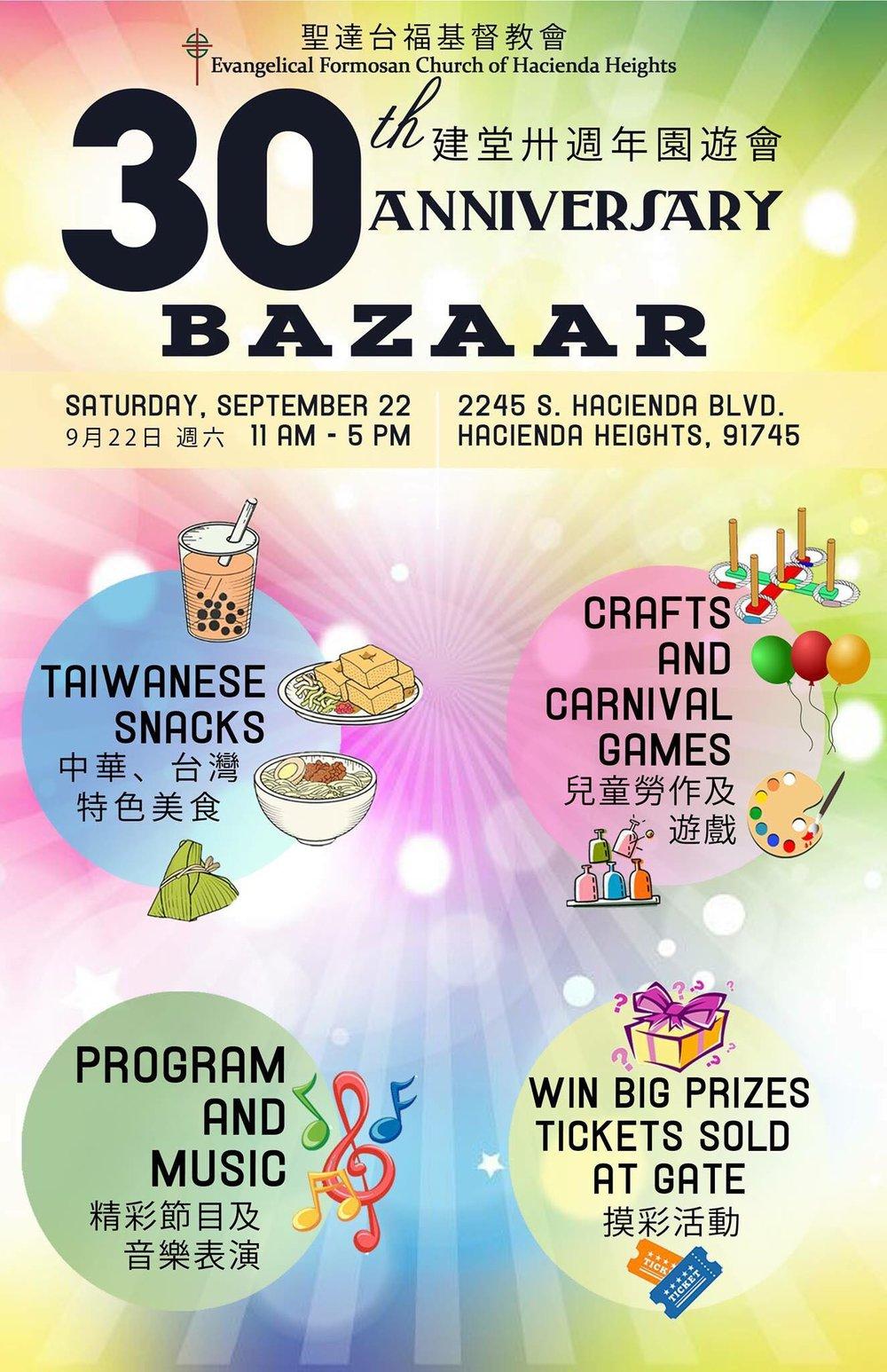 bazaar 30th