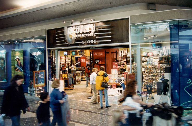 discovery channel store.jpg