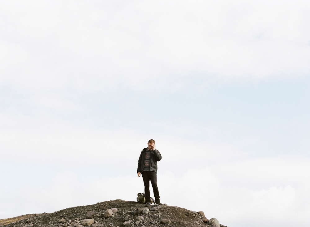 iceland-elopement-photographer-067.jpg