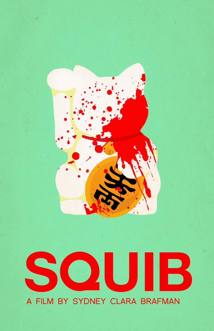 squib+real+poster+3.jpg