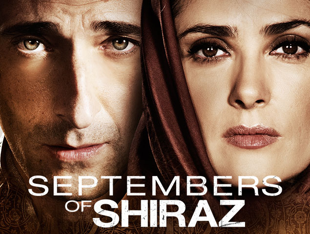 SeptembersofShiraz_635x480.jpg