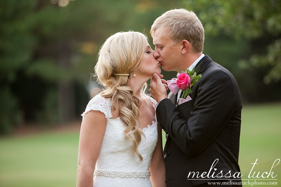 Maryland-wedding-photographer_0046