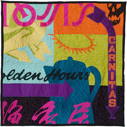 "Oaktown, 30"" x 30"", Silk and Cotton Quilt, ©2008"