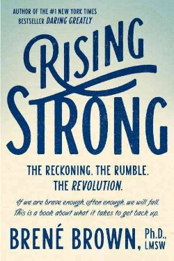 Rising Strong- Brene Brown.jpg