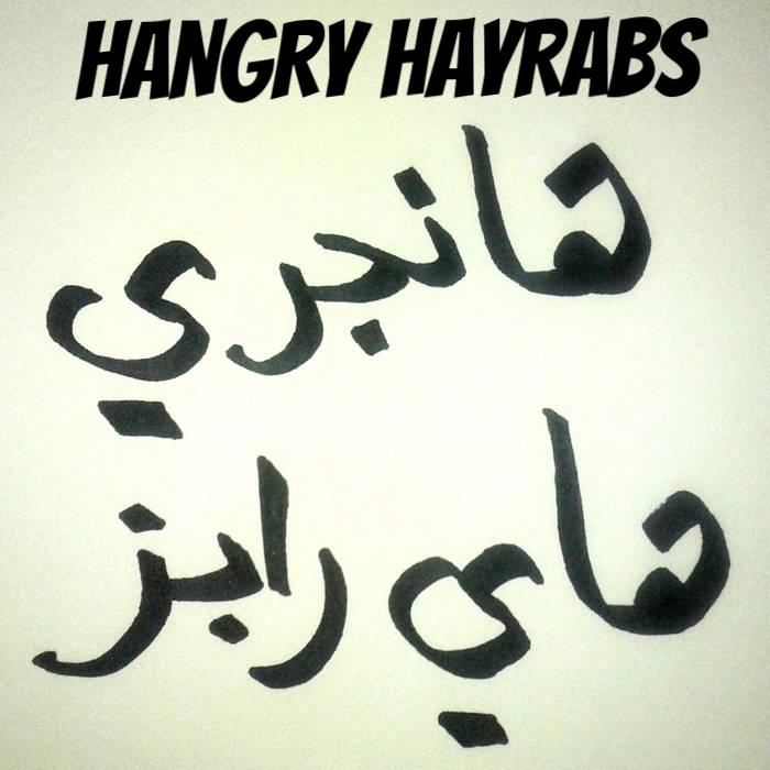 hangryhayrabs.jpg