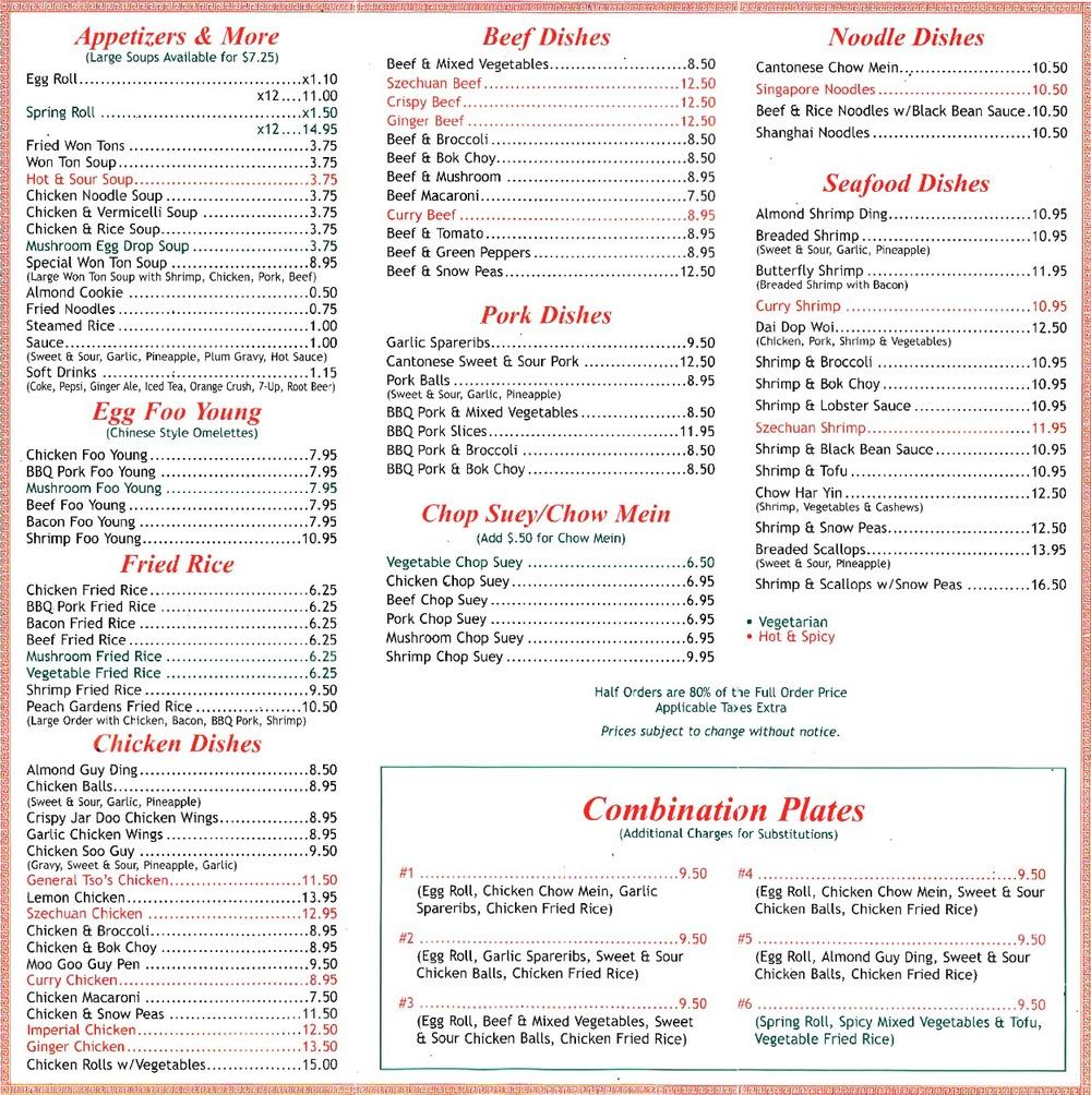 inside-menu