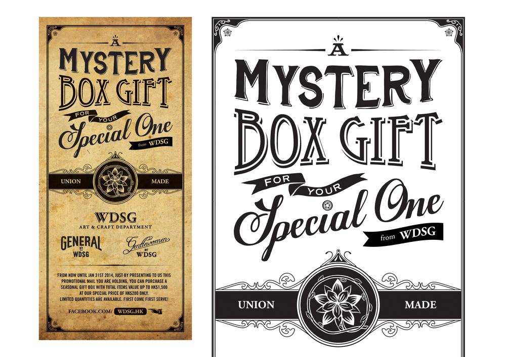 WDSG Christmas Promotion