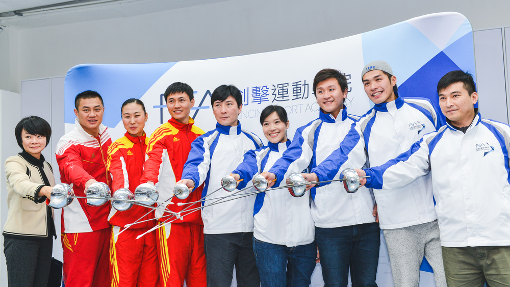 China national fencing team at Fencing Sport Academy Opening on 2013 Dec