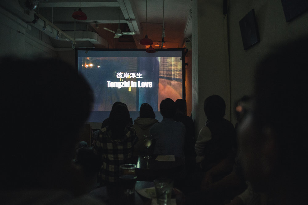 """Tongzhi in Love"" Screening x LGBT Walking Tour"
