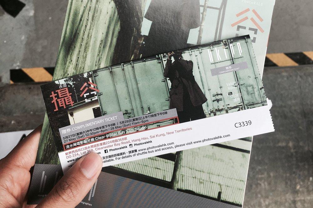 今年第一次參觀  香港攝影師公會HKIPP  舉辦既公開活動- 攝谷 ,有一系列既攝影示範展演睇,同埋各大專業品牌最新既攝影技術與產品