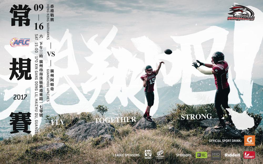 2017-game2-2.jpg